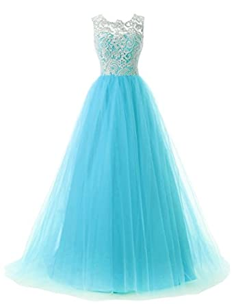 Amazon.com: Sunvary 2015 Ball Gown Lace Formal Prom Gowns Evening