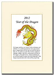 5x7 Year of the Dragon Print with Symbolic Values 2012 in an Antique White Mat(Yellow)