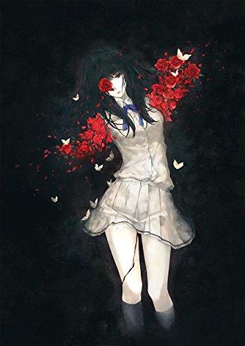 'Flower burial' vascular Mizuki (Suginami) works, vol. 2 [Book]