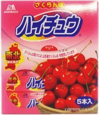 Tohoku Limited! Cherry Hi-Chew...