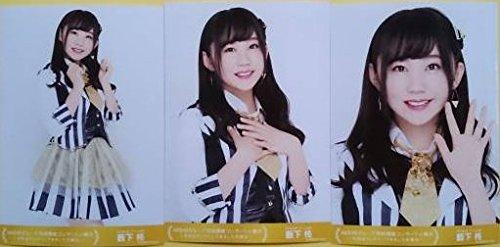 【薮下柊】AKB48 同時開催 in 横浜 アリーナ会場 生写真 コンプ