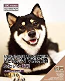 MIXA IMAGE LIBRARY別冊 DESIGN VISION Vol.10 かわいい動物