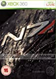 Mass Effect 2 - Collector's Edition (uncut)