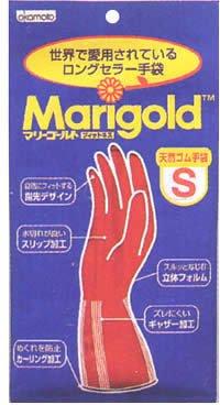 マリーゴールドフィットネス S