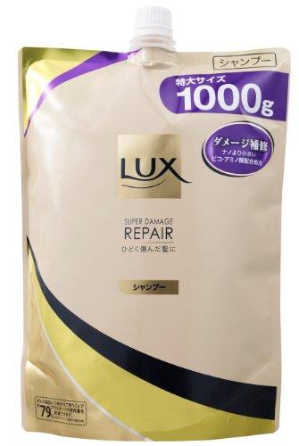 【大容量】ラックス スーパーダメージリペア シャンプー つめかえ用 1kg