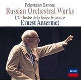 だったん人の踊り/ロシア音楽コンサート