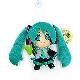 """11"""" Nendoroid Vocaloid Miku Plush Doll ~Cute~"""