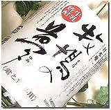 牧場の夢(まきばのゆめ) 牛乳焼酎 25゜ 720ML ≪熊本県≫