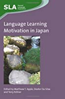 Language Learning Motivation in Japan (Second Language Acquisition)