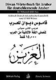 Diwan Wörterbuch für deutschlernende Araber: Arabisch - Deutsch mit arabischer Lautschrift, rund 15000 Wörter