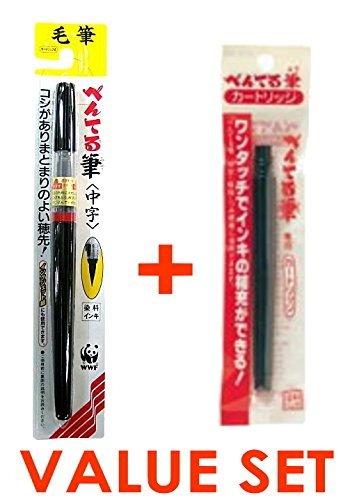 Pentel arts / XFL2L stylo de la brosse scientifique - dimension moyenne. la valeur de la cartouche de la recharge du stylo a mis (avec notre magasin description du produit originale)