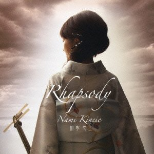 Rhapsody
