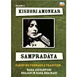 echange, troc Sampradaya /Vol.2