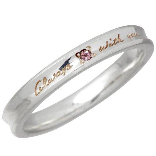 HEART OF CONCEPT ハートオブコンセプト 誕生石 シルバー リング レディース ピンクゴールドコーティング 指輪 HCR-257L