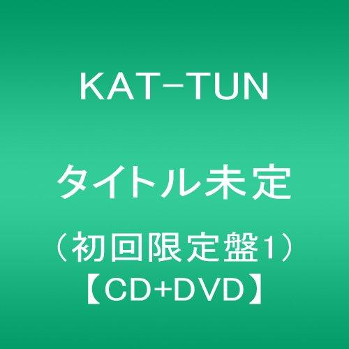 KAT-TUN EXPOSE