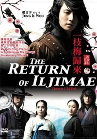 The Return Of Iljimae Korean Tv Drama With English Sub
