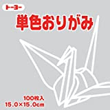 単色折紙15.0CM 157