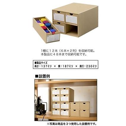 M. aqueuse passe-temps la couleur et la couleur de stockage BOX (japon importation)