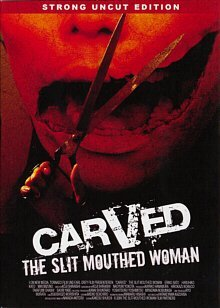 carved-the-slit-mouthed-woman-dvd-importuncutregion-2-by-saaya