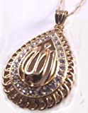 Beautiful Name Of Allah In Arabic Necklace And Muslim Pendant