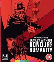Battles Without Honor and Humanity Collection