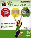 KlixピクチャPac(ディカパック) ディカパックWP-500B1 ブラウンパープル</a></li> <li><a href=