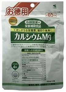 小林製薬の栄養補助食品 カルシウムマグネシウム 徳用 240粒