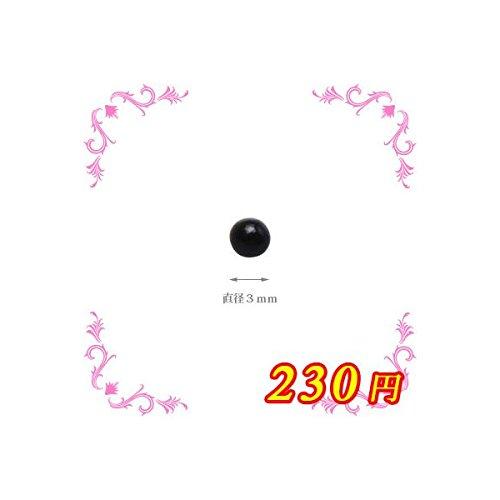 Bonnail×Manicloset オーブパール レディーアイ 3mm