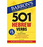 img - for 501 Hebrew Verbs501 HEBREW VERBS by Bolozky, Shmuel (Author) on Oct-12-2007 Paperback book / textbook / text book