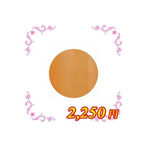 アイスジェル カラージェル STー398 シースルー オレンジ 3g