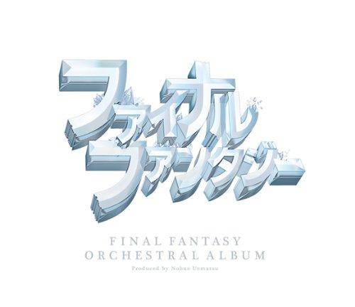 FINAL FANTASY ORCHESTRAL ALBUM  Blu-ray