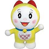 GE Animation Great Eastern Doraemon Standing Pose Dorami Stuffed Plush, 12