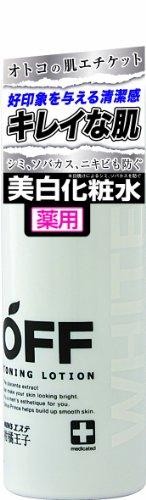 柑橘王子 ホワイトローション 150ml
