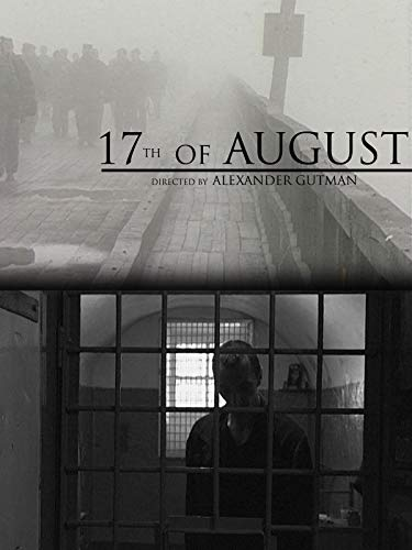 17th August