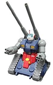 MG 1/100 RX-75 ガンタンク (機動戦士ガンダム)