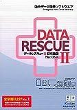 Data Rescure II