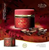 Oudh Nasaem Incense - 60gms By Nabeel