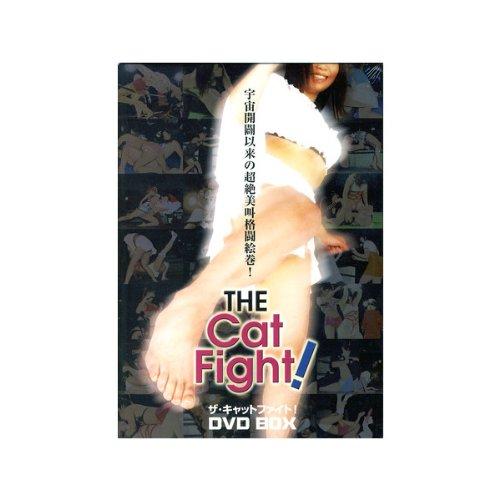 ザ・キャットファイト!DVD-BOX