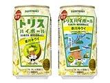 トリスハイボール缶〈瀬戸内キウイ〉350ml×24本 1箱
