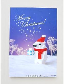 nanoblockクリスマスカード2012(シロクマ)メッセージ無しタイプ