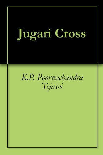 Jugari Cross