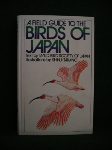 Field Guide to the Birds of Japan