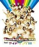 TOKYO IDOL FESTIVAL 2012 feat.�����ɥ��!!! [Blu-ray]