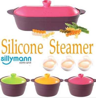 Sillymann Silicon Cooking Pot 16Cm / Silicone Steamer / 100% Platinum Silicone / Egg Steamer / Cook /Microwave Steamer/ Made In South Korea (Yellow)
