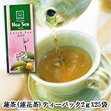 ベトナム蓮茶(蓮花茶・ハス茶) ティーパック (2gX25袋)X10箱セット (ベトナム女性の間で「伝統の美肌茶」として親しまれているお茶)