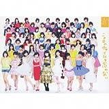 ヘビーローテーション♪SKE48(Team KII)
