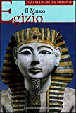 img - for Il Museo egizio book / textbook / text book