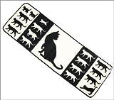 大西賢製販 ロングマット ネコ