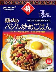 鶏肉のバジル炒め タイのガパオごはん