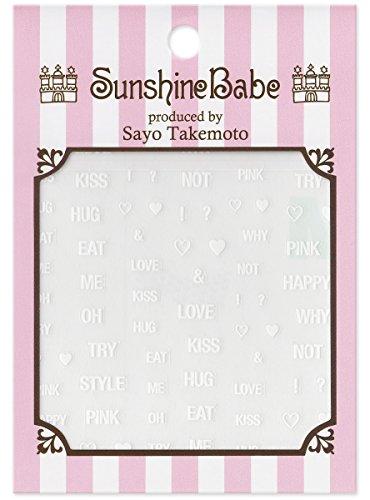 SunshineBabe ネイルシール イングリッシュラブ ホワイト